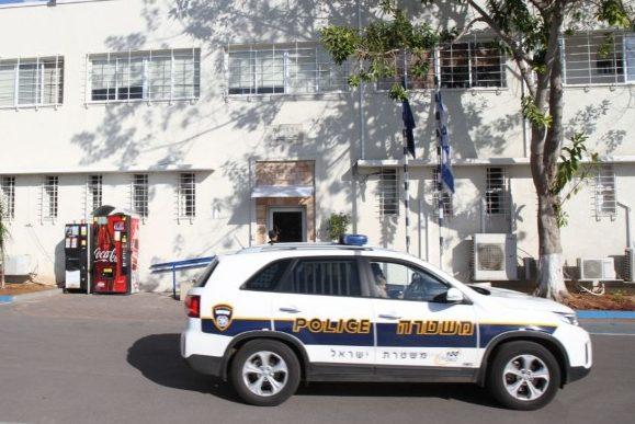 תחנת משטרת חדרה