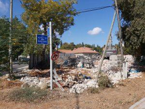 הבית לאחר ההריסה