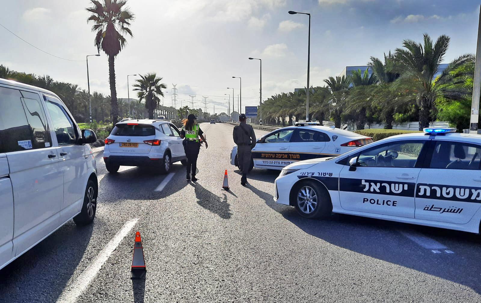 ניידות משטרה במחסום