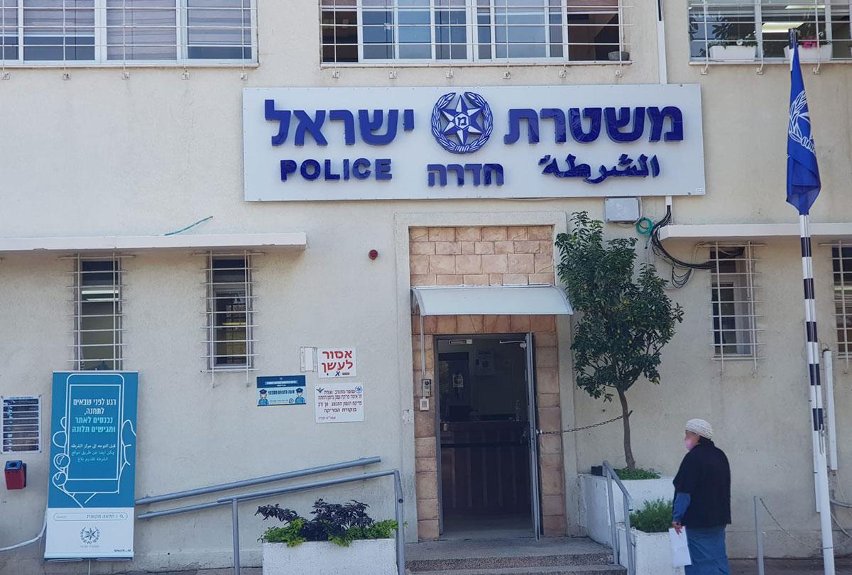 בניין משטרת חדרה