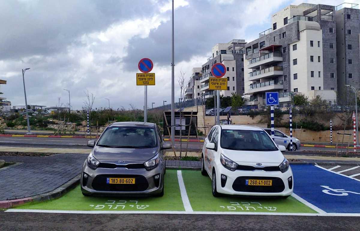 כלי רכב שיתופי בחריש - יוזמת עיריית חריש וחברת שלמה