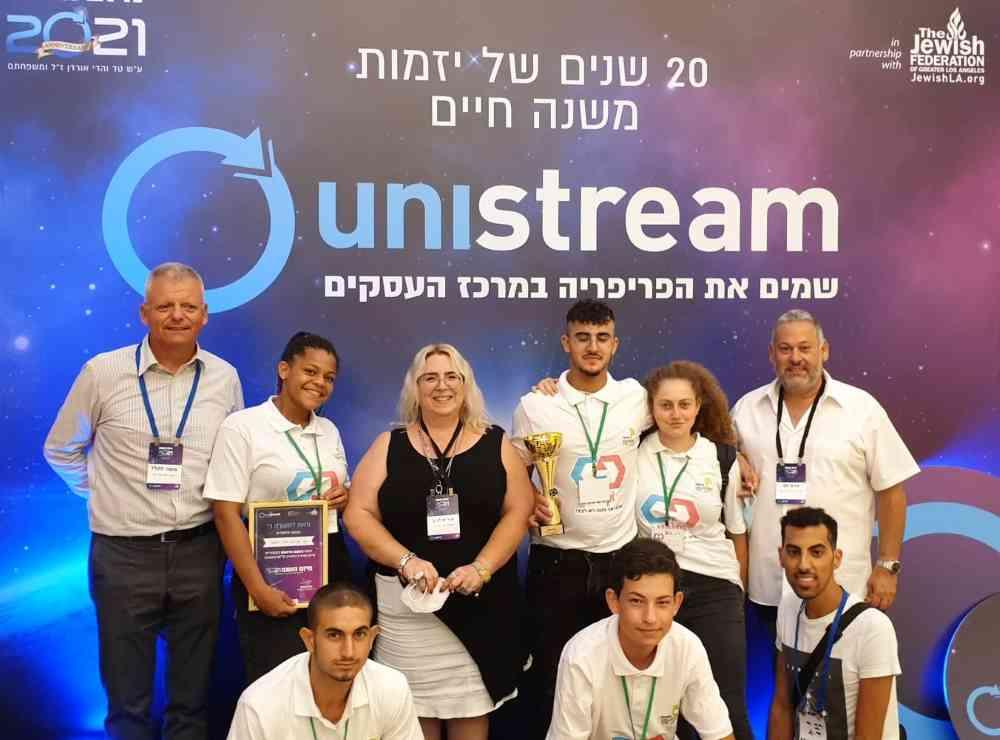 בתחרות מבית יוניסטרים הציגו תלמידי עמל אנרג'יטק חברת החשמל את המיזם Helpi, עם פתרון מעשי בתחום התקיפות המיניות.