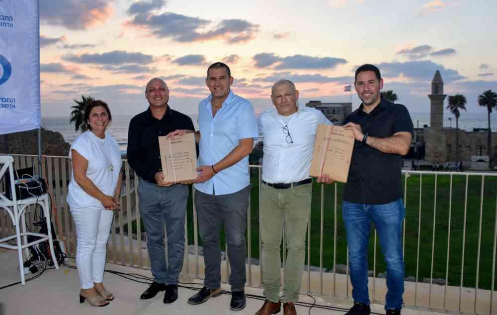 טקס החתימה על התוכנית הכוללנית - נמל קיסרה